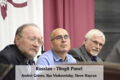 Grinev Vinkovetsky Haycox 401